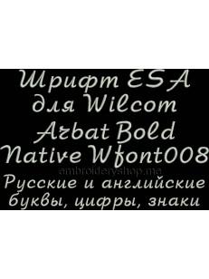Шрифт ESA Arbat Bold Wfont008