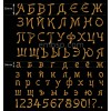 Шрифт русский f0016_30мм