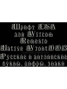 Шрифт ESA Remeslo Wfont003