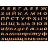 Шрифт ESA Wfont011