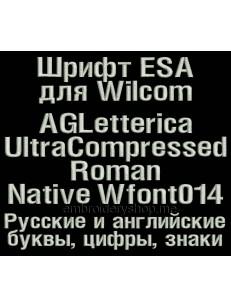 Шрифт ESA AGLettericaUltraCompressed Roman Wfont014
