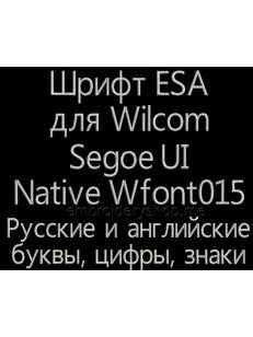 Шрифт ESA Segoe UI Wfont015