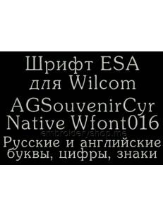 Шрифт ESA Wfont016