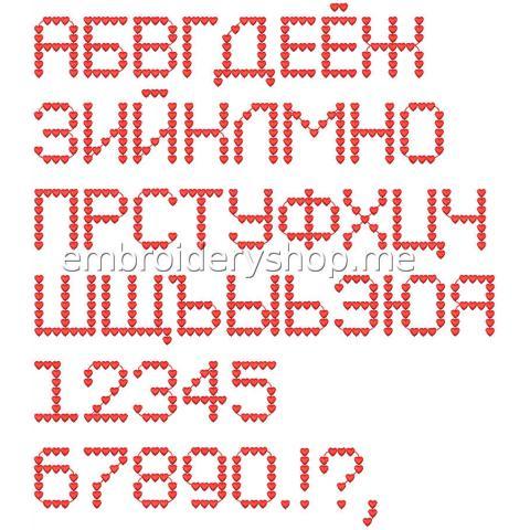 Шрифт сердечки русский 50 мм f0022_capital