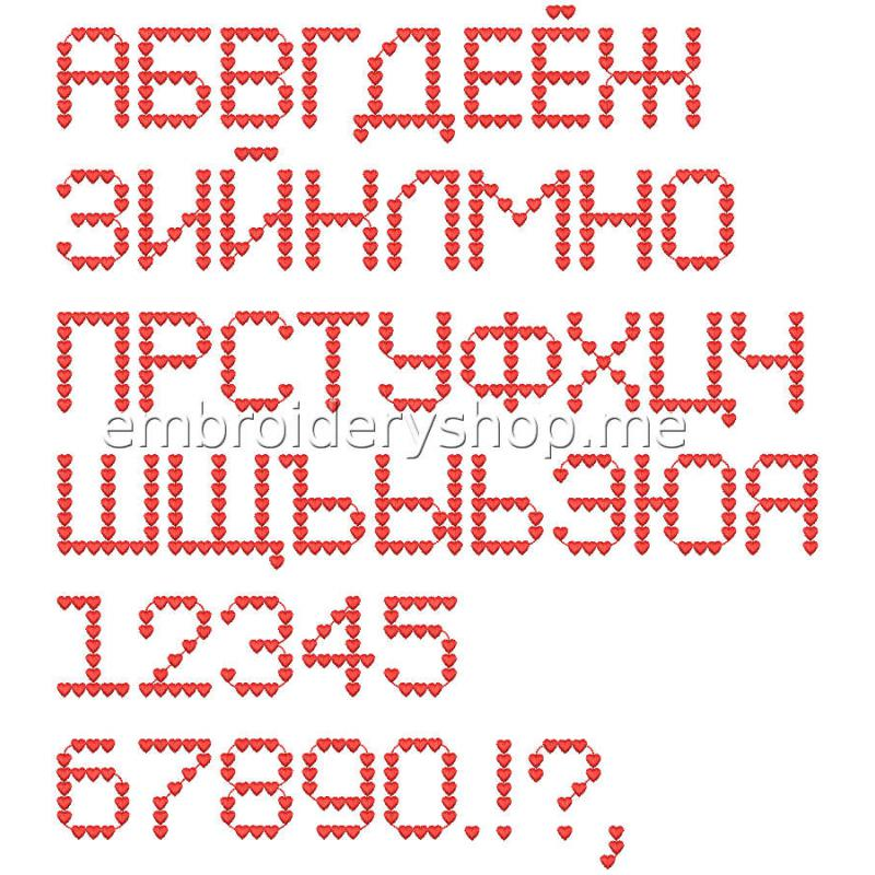 Шрифт русский f0022_capital