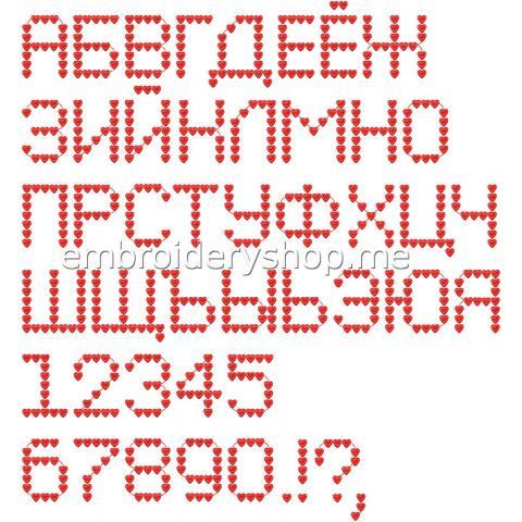 Шрифт сердечки русский 75 мм f0023_capital