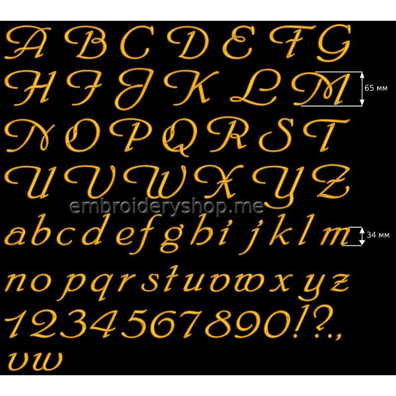 Шрифт английский 65 мм f0029