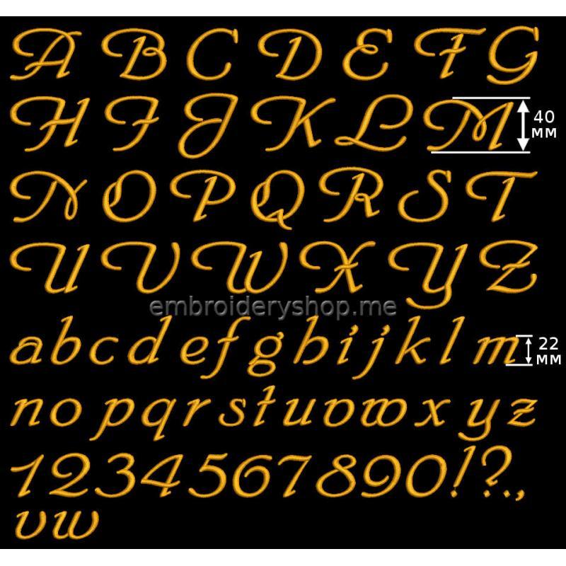 Шрифт для вышивки английский 40 мм f0027