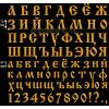 Шрифт для вышивки Кириллица старорусская 70 мм (f0019_70mm)