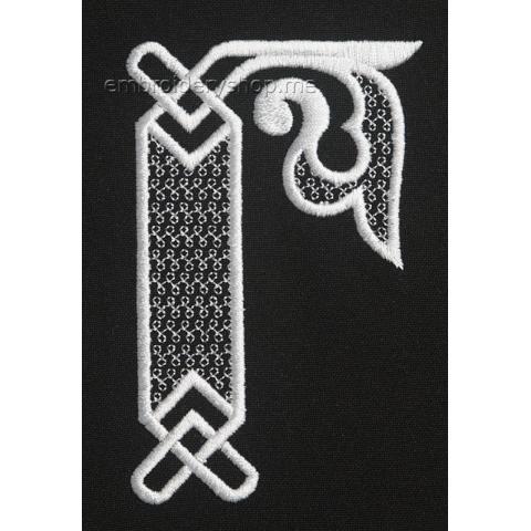 Монограмма русская буква Г f0040_04
