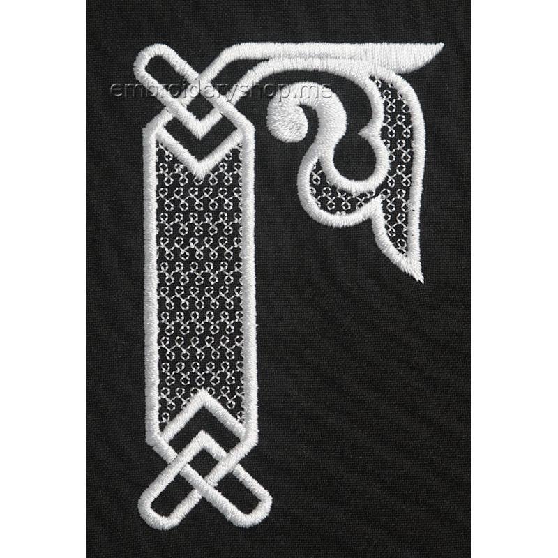 Дизайн машинной вышивки Монограмма русская буква Г f0040_04