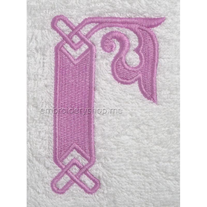 Дизайн машинной вышивки Монограмма русская буква Г f0041_04