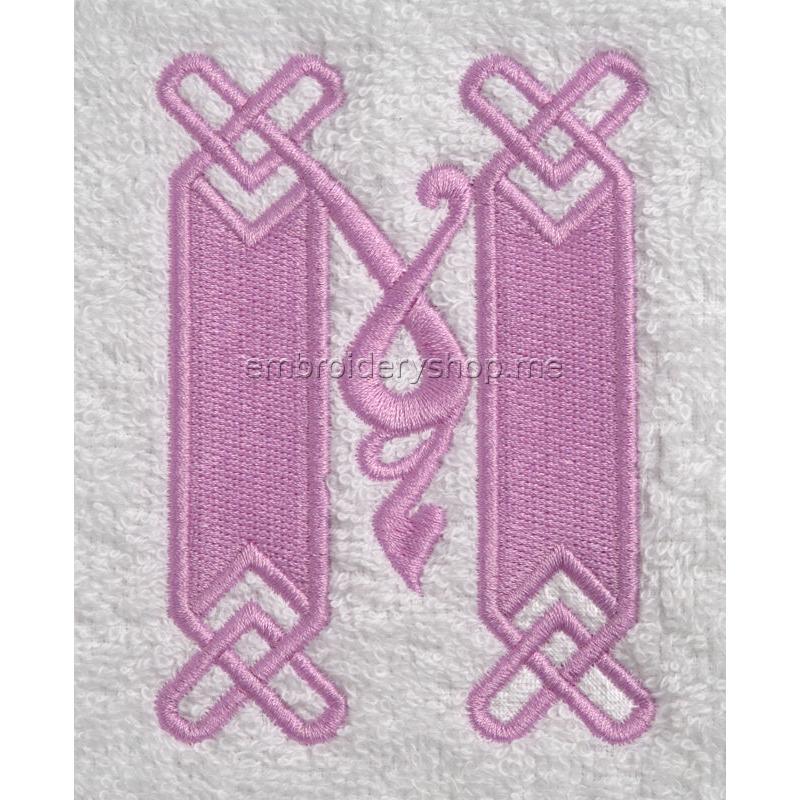 Дизайн компьютерной машинной вышивки Монограмма буква М f0041_14
