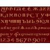 Арлекино М русский_f0001_15 мм_cyr