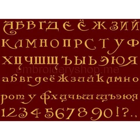 Шрифт Арлекино М русский f0001_25 мм_cyr