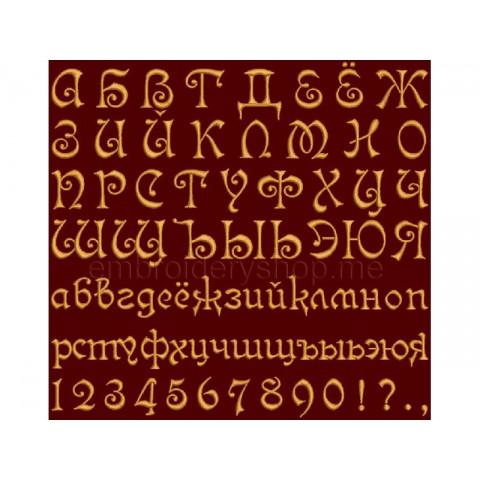 Шрифт русский f0005_30 мм_cyr