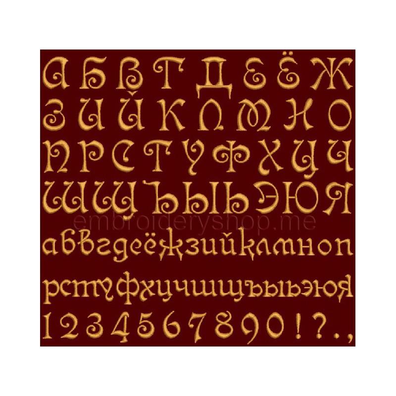Шрифт русский_f0005_30 мм_cyr