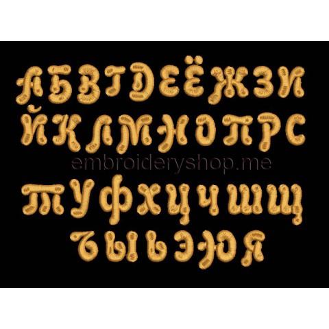Шрифт русский f0012