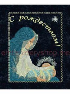 С Рождеством smb0008