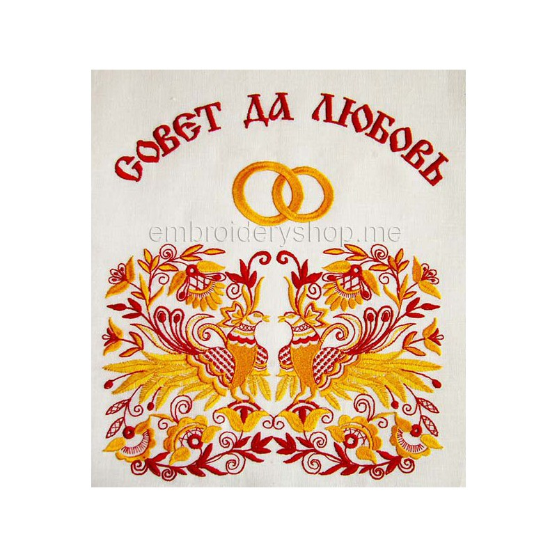 "Рушник ""Птицы"" (+4 части) wed0004"